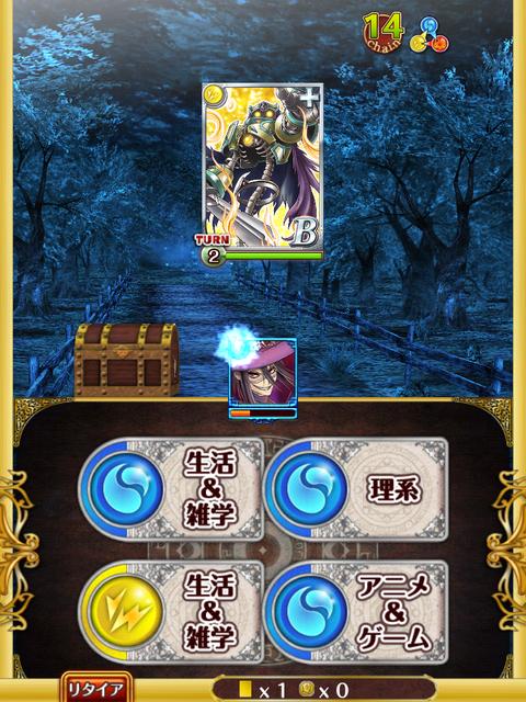 syokyu-douchu-3-3