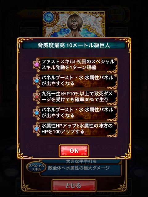 IMG_7753