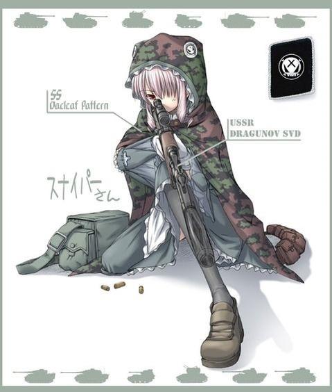 軍服を着た女の子の二次エロ画像 124
