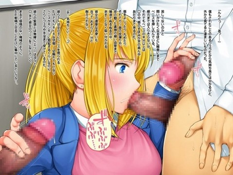 女の子が手コキしてくれる二次エロ画像⑤ 100枚-037
