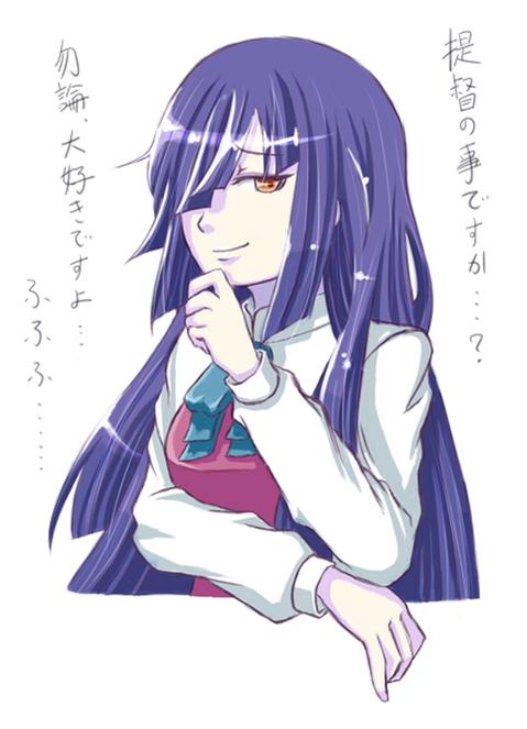 【艦これ】早霜の二次エロ① 100枚-002