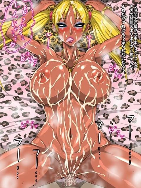 褐色肌がセクシーな女の子の二次エロ画像② 100枚-053