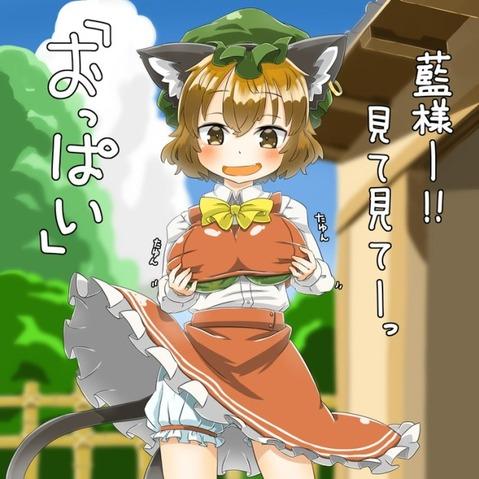 【東方】橙(ちぇん)の二次エロ画像① 100枚-003