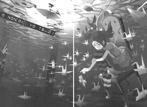 【化物語】斧乃木余接の二次エロ画像 64枚-058