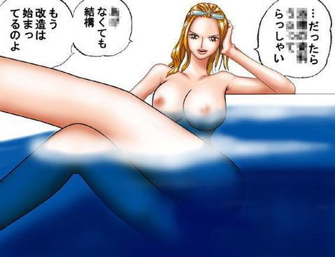 【ONE PIECE】カリファのエロ画像 50枚₋012
