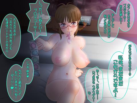 【アイマス】秋月律子の二次エロ画像 100枚₋005
