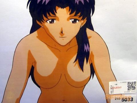 【エヴァ】葛城ミサトのエロ画像 50枚₋046