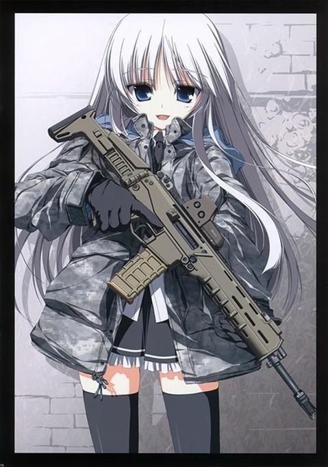 軍服を着た女の子の二次エロ画像 231