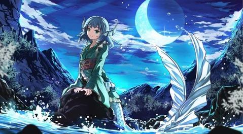 【東方】わかさぎ姫の二次エロ画像② 50枚-022