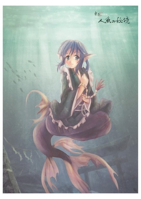 【東方】わかさぎ姫の二次エロ画像② 50枚-044