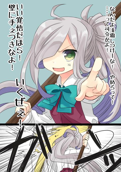 【艦これ】朝霜の二次エロ 100枚-044