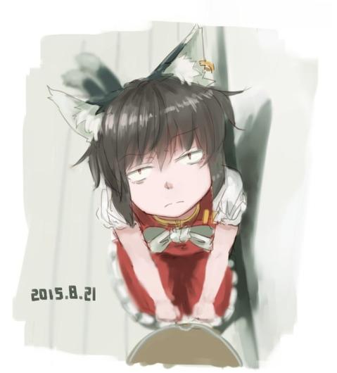 【東方】橙(ちぇん)の二次エロ画像① 100枚-010