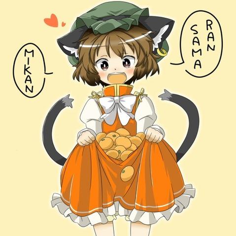 【東方】橙(ちぇん)の二次エロ画像① 100枚-004
