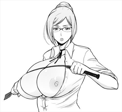 【監獄学園】白木芽衣子の二次エロ① 50枚-045