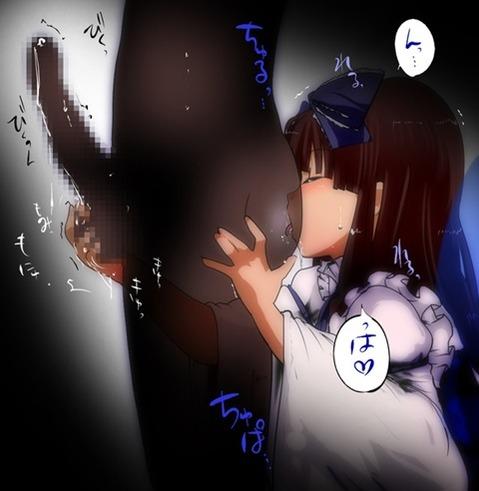 【東方】光の三妖精の二次エロ画像② 100枚-051