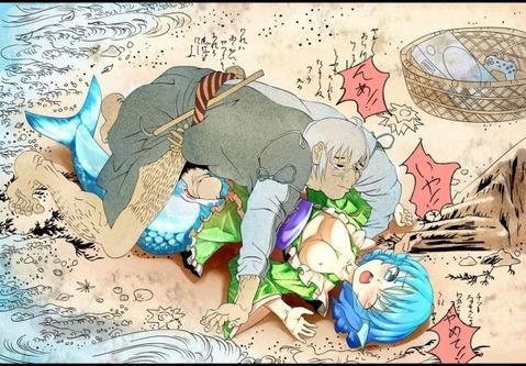 【東方】わかさぎ姫の二次エロ画像② 50枚-019
