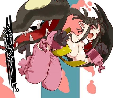 【ポケモン】擬人化したポケモンの二次エロ画① 80枚 017