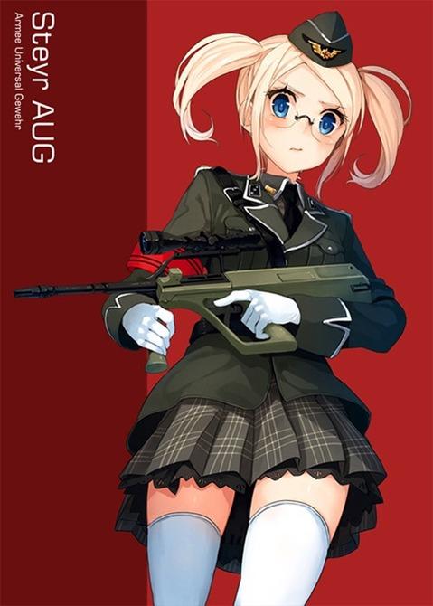 軍服を着た女の子の二次エロ画像 232