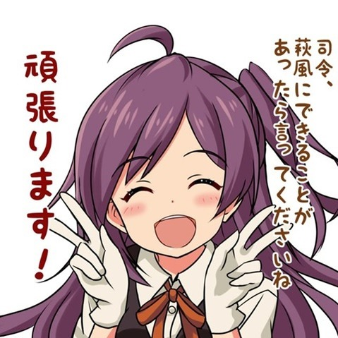 【艦これ】嵐・萩風の二次エロ画像① 100枚-004