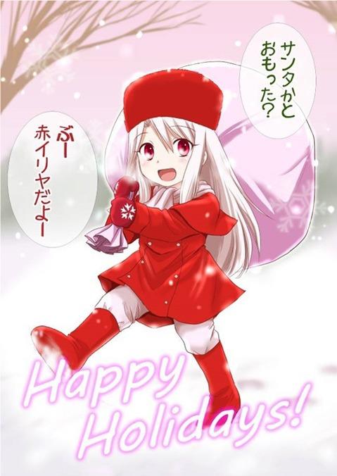 【Merry Xmas】エッチで可愛いガールズサンタの二次エロ画像 063