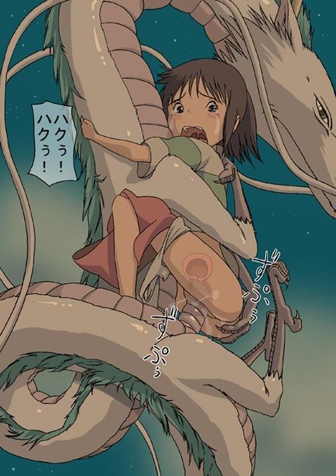 ジブリに出てくる女の子の二次エロ画像① 100枚-042