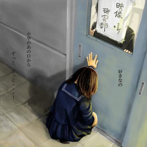 【いちご100%】東城綾の二次エロ画像 100枚-060