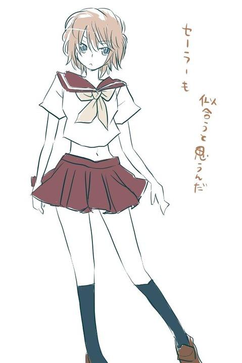 【名探偵コナン】灰原哀の二次エロ画像 100枚-017