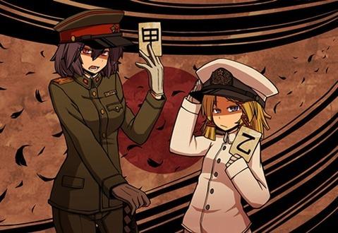 軍服を着た女の子の二次エロ画像 214