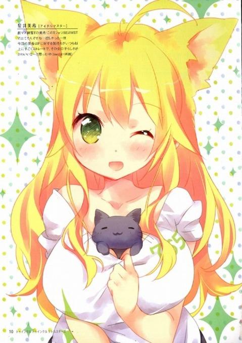 猫耳が可愛い女の子の二次エロ画像① 100枚-063