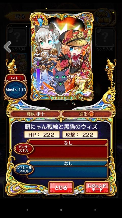 記念カード_R