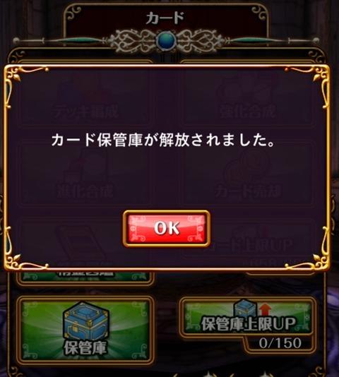 倉庫開放_R