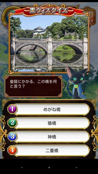 二重橋_R
