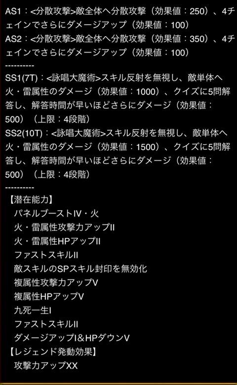 resize002