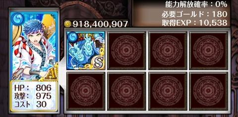 S魔道書_R