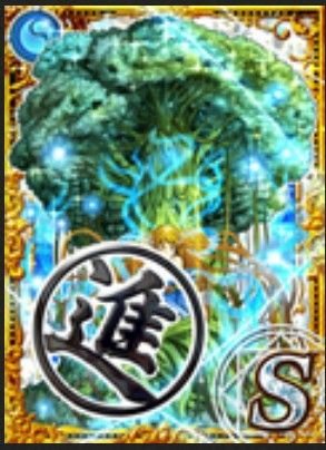 蒼海樹~1