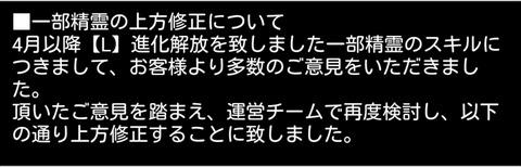 上方修正_R