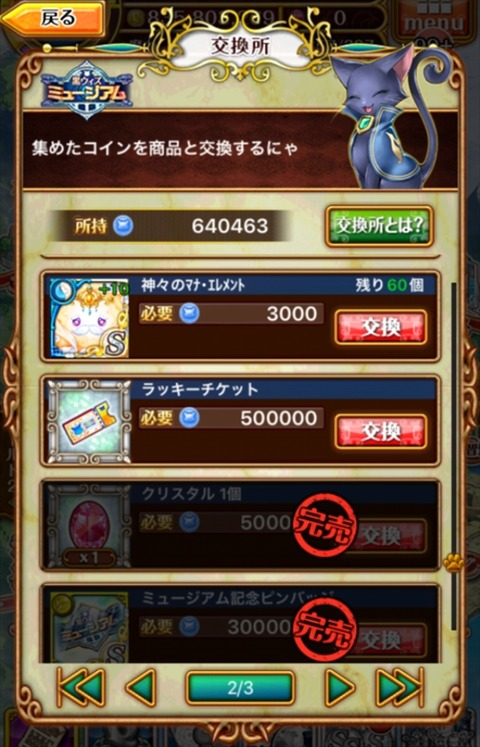 resize001