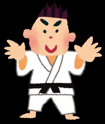 jyudo(いらすとやさん)
