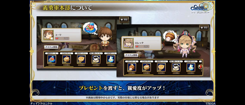 Screenshot_20201123-214222