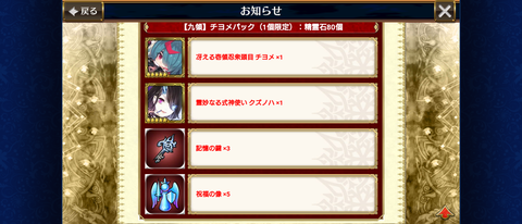 Screenshot_20200213-125214