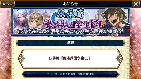 Screenshot_20181109-174749