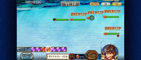 Screenshot_20200808-145310