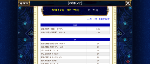 Screenshot_20210113-161515