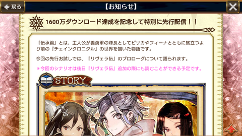 Screenshot_20181108-174546