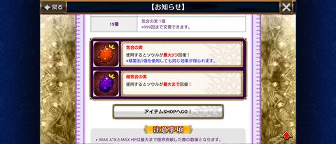 Screenshot_20200116-194819