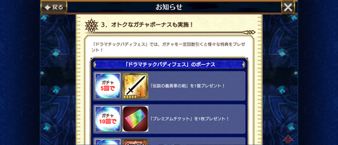 Screenshot_20191020-161134