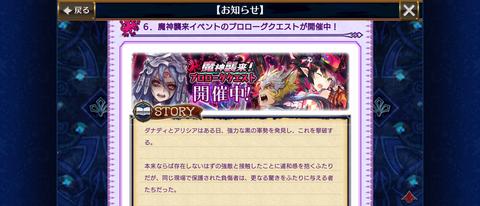 Screenshot_20210113-161526