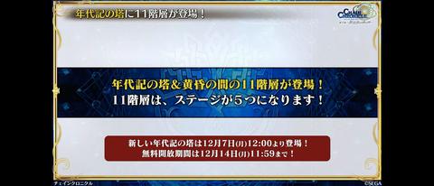 Screenshot_20201123-215744