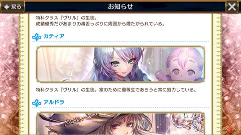 Screenshot_20181109-174816