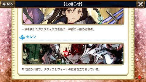 Screenshot_20181108-174604